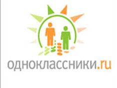 Одноклассники сайт мошенников в